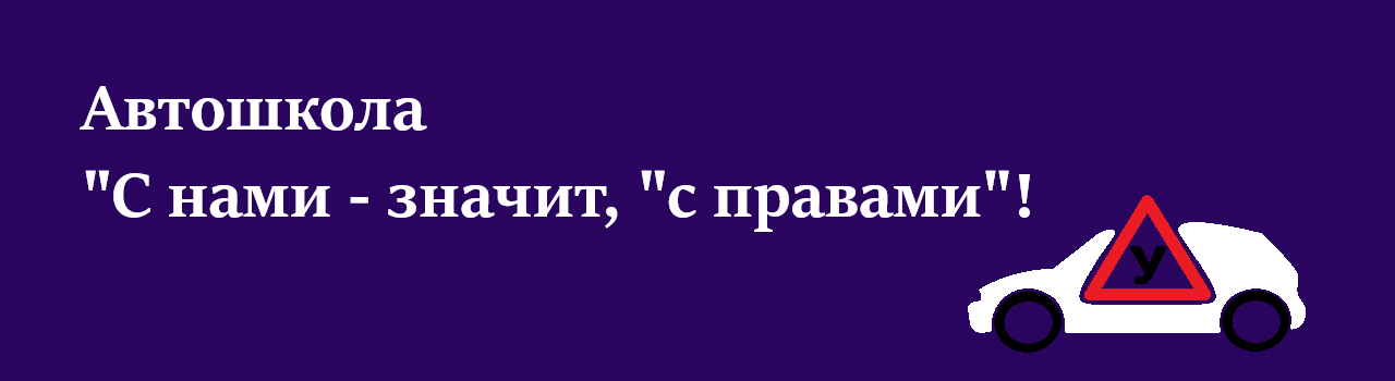 -аватан.png