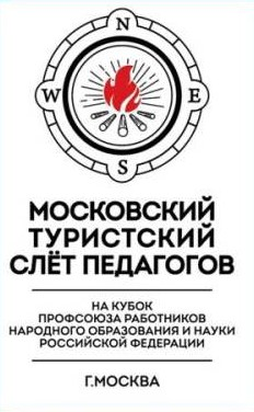 prezentaciya_po_tursletu_morgun_dv1-2.jpg
