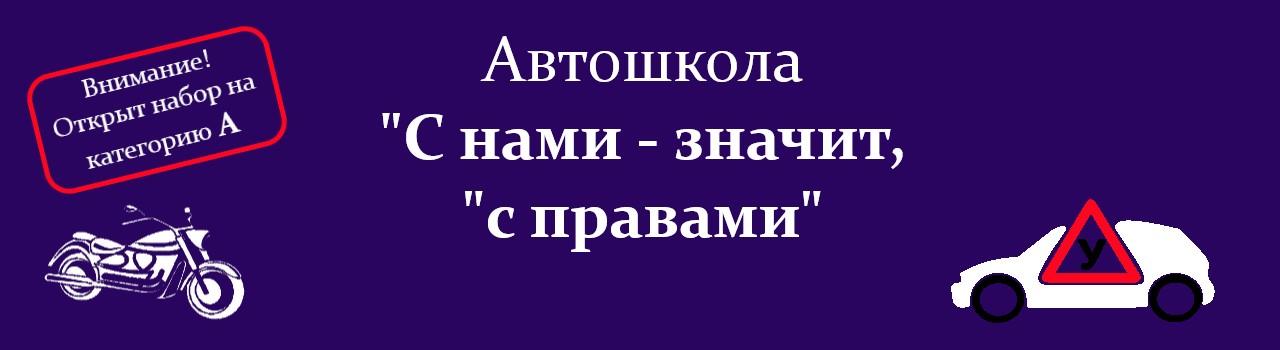 -кат-.а.jpg