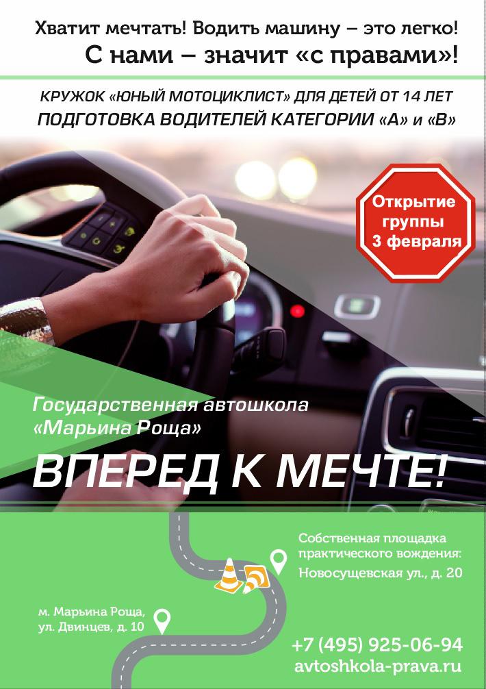auto_school_222.jpg