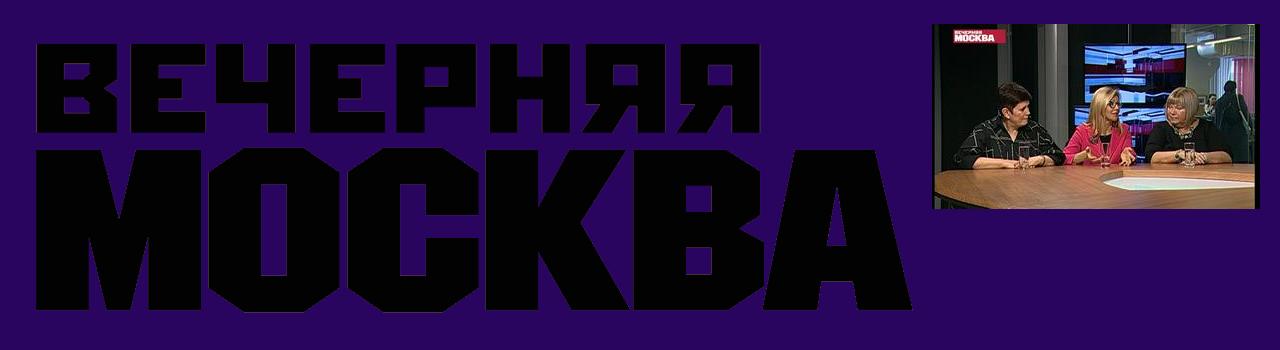 -москва.png